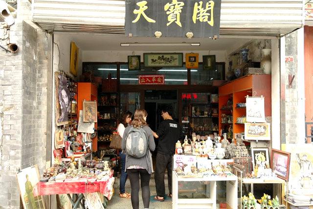 北京琉璃厂文化亍_图1-25
