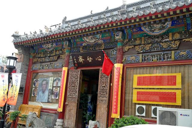 北京琉璃厂文化亍_图1-26