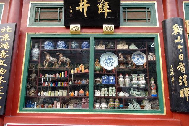 北京琉璃厂文化亍_图1-27