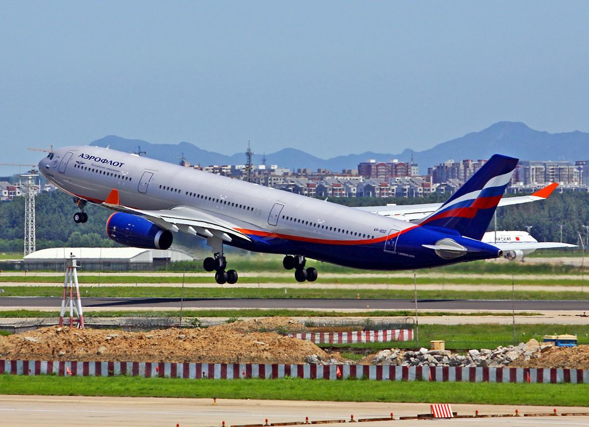 【俄罗斯航班,客机上一颗酸楚的心】_图1-1