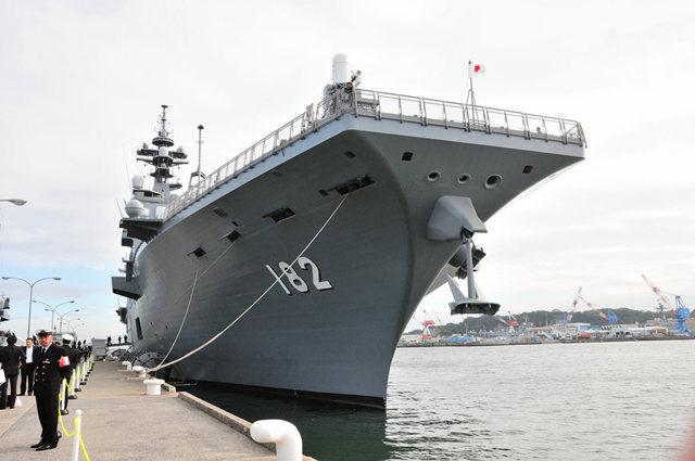 海上自卫队海军节_图1-1