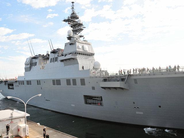 海上自卫队海军节_图1-8