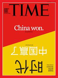 """纽约时报:川普访华实际""""没啥收获""""_图1-1"""