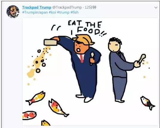 特朗普出访亚洲,有人打CALL,有人歪楼,网友们,你们够了! ... ..._图1-3