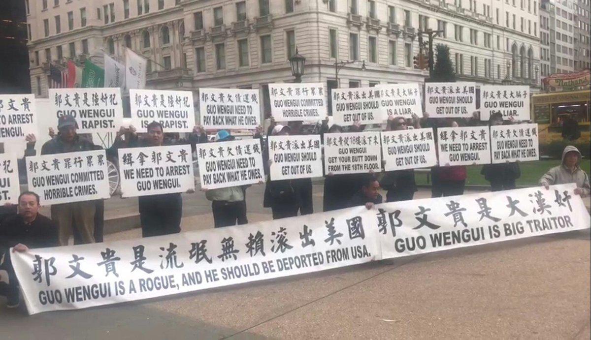 纽约华人团体声讨郭文贵进入第105天(1113视频)。_图1-2