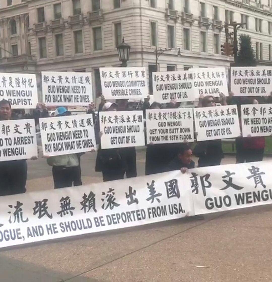 纽约华人团体声讨郭文贵进入第105天(1113视频)。_图1-3