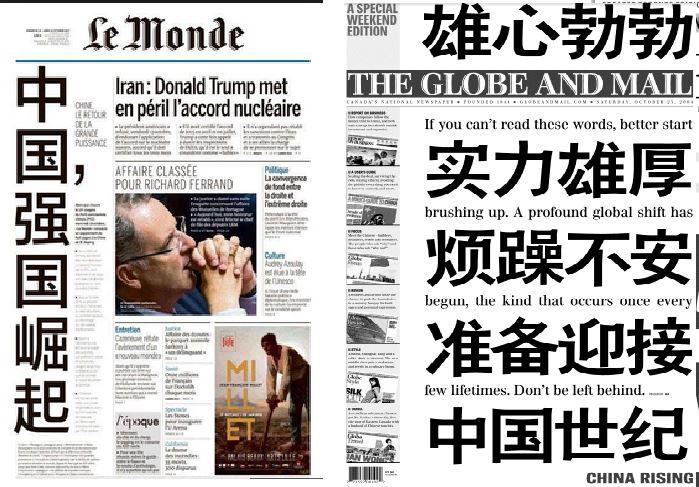 汉语已成为多伦多第一大移民语言_图1-1