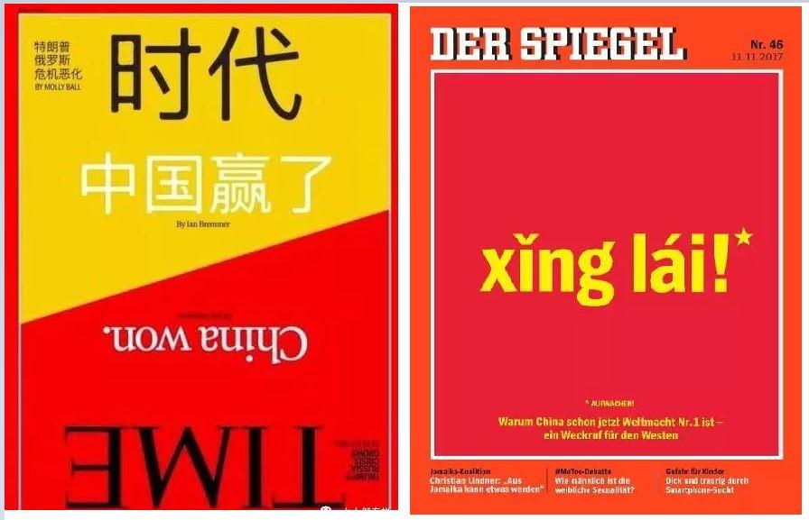 汉语已成为多伦多第一大移民语言_图1-2