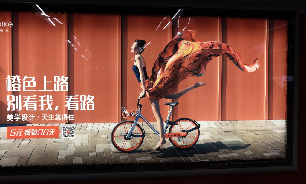为什么说共享单车是伪环保_图1-7