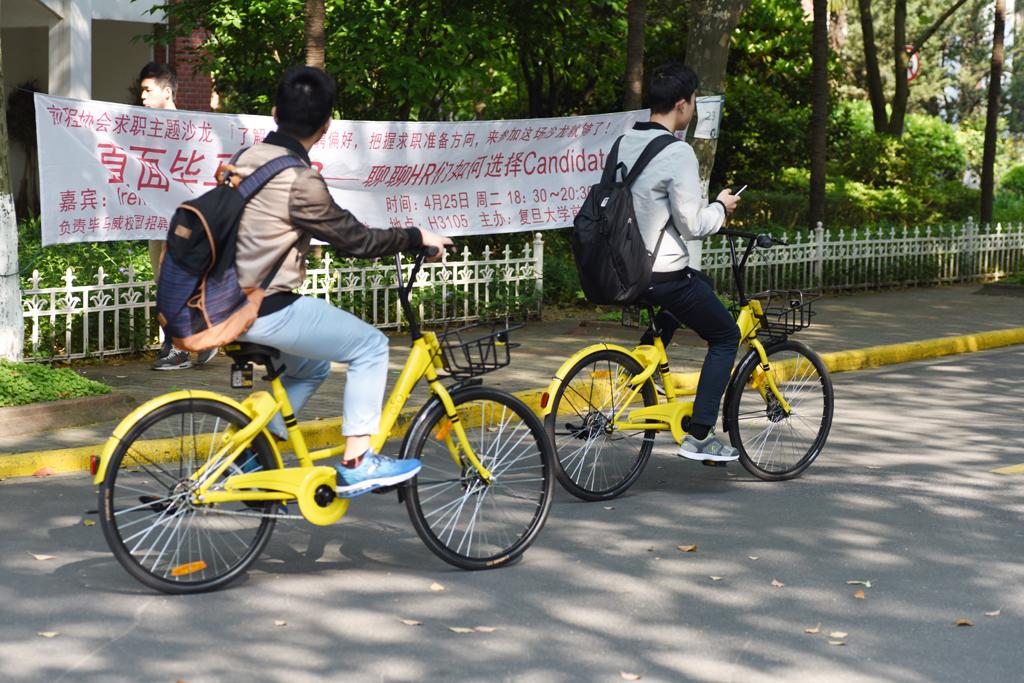 为什么说共享单车是伪环保_图1-4