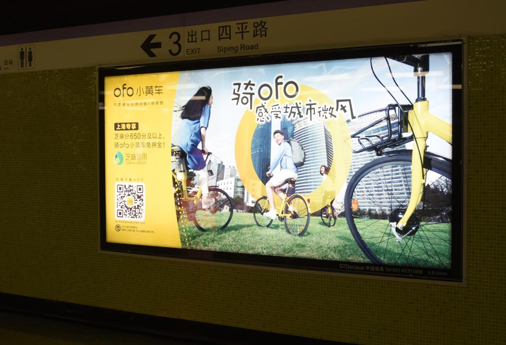 为什么说共享单车是伪环保_图1-3