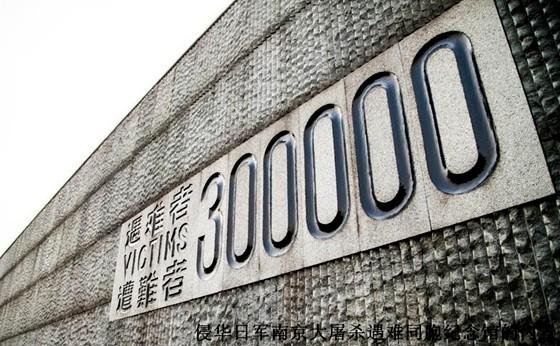 南京的呐喊,历史不会被遗忘_图1-1