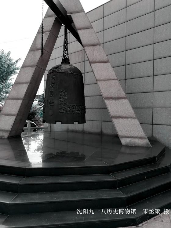 南京的呐喊,历史不会被遗忘_图1-2