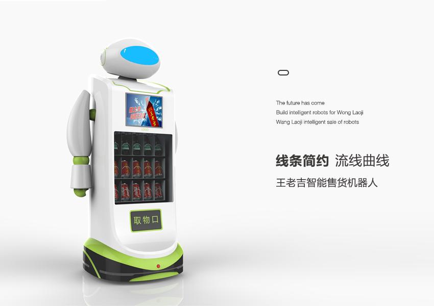 中国工业设计落后发达国家多少年     _图1-1