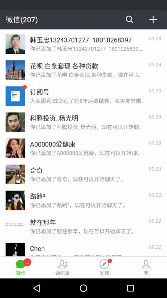 分享:云创通李总yct11+Al人工智能创客红_图1-4