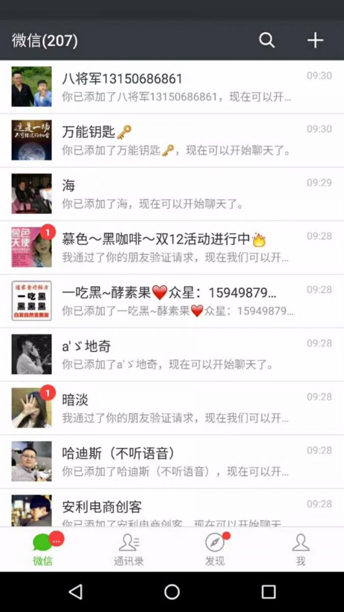 分享:云创通李总yct11+Al人工智能创客红_图1-5