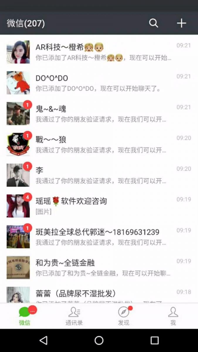 分享:云创通李总yct11+Al人工智能创客红_图1-6