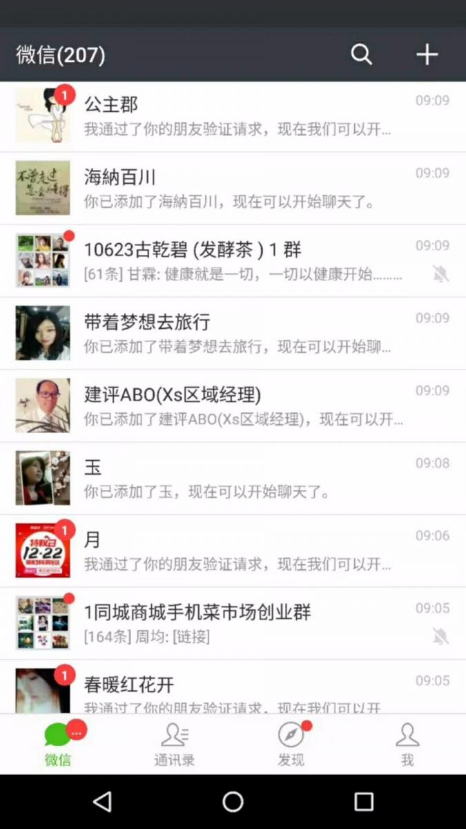 分享:云创通李总yct11+Al人工智能创客红_图1-7