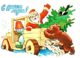 贺美国中文网友圣诞新年快乐