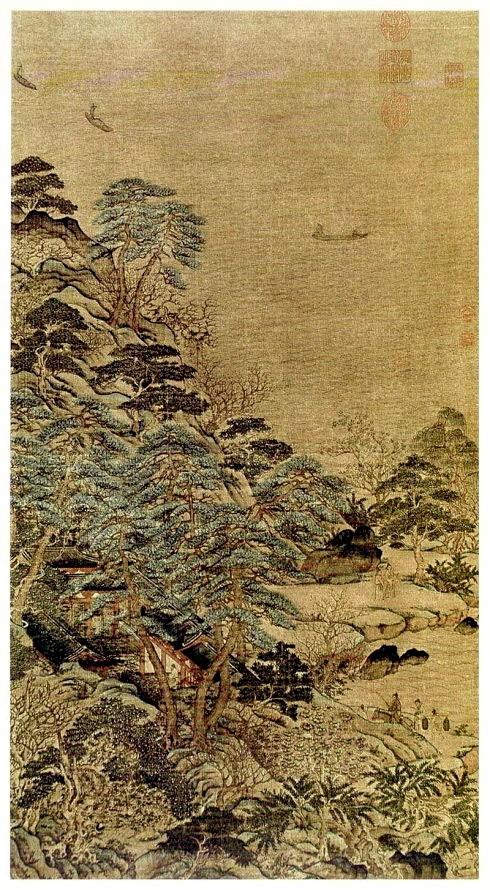 中国画·古松观止     第一部分_图1-2
