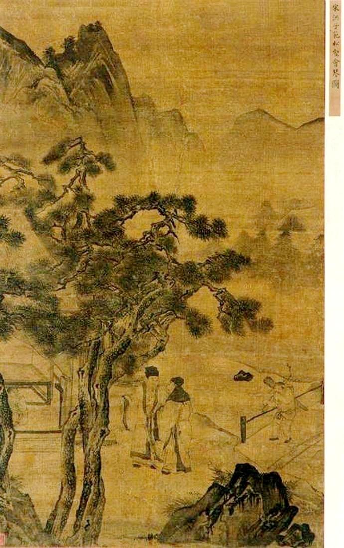 中国画·古松观止     第一部分_图1-3