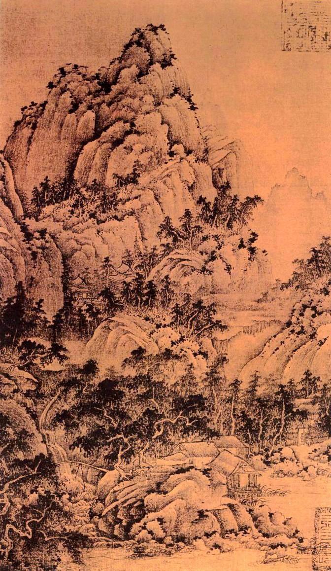 中国画·古松观止     第一部分_图1-4