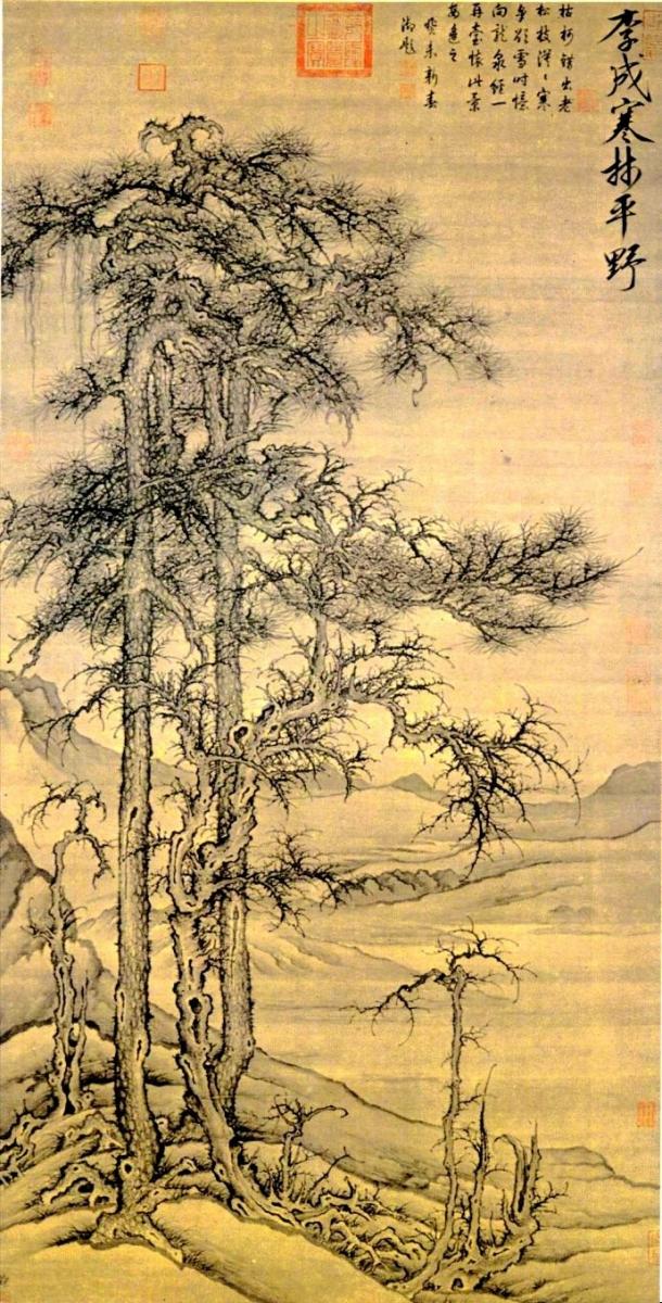 中国画·古松观止     第一部分_图1-7