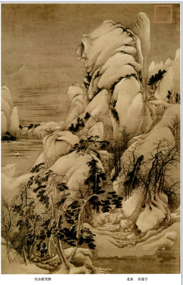 中国画·古松观止     第一部分_图1-8