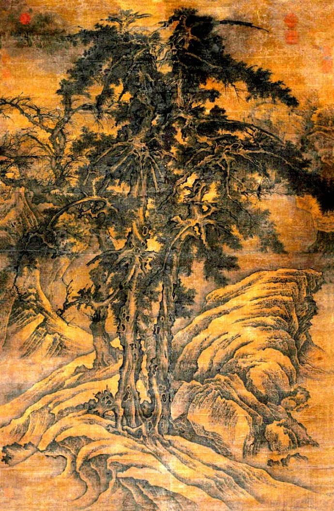 中国画·古松观止     第一部分_图1-10
