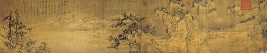 中国画·古松观止     第一部分_图1-11