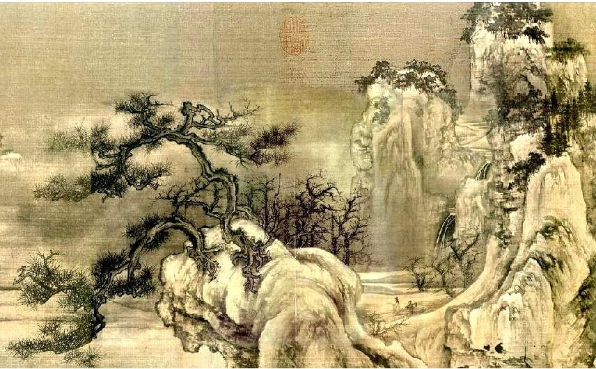 中国画·古松观止     第一部分_图1-12