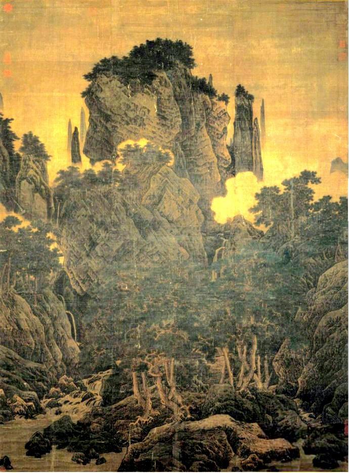 中国画·古松观止     第一部分_图1-15