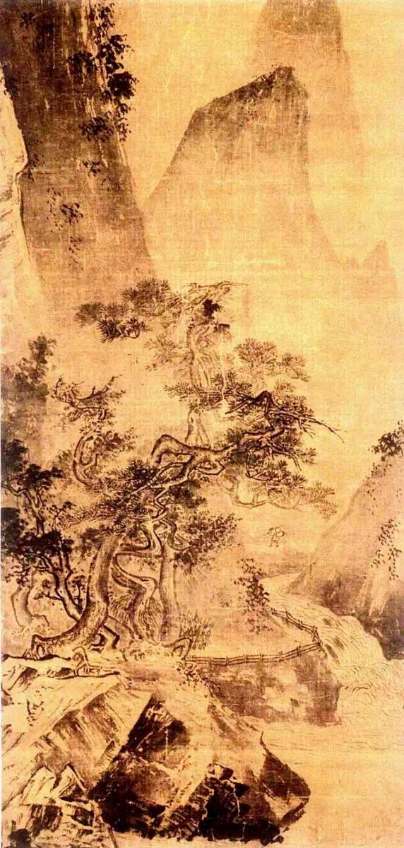 中国画·古松观止     第一部分_图1-17