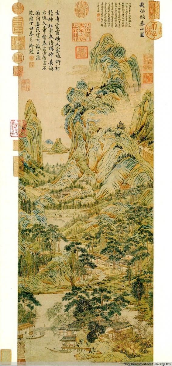 中国画·古松观止     第一部分_图1-18