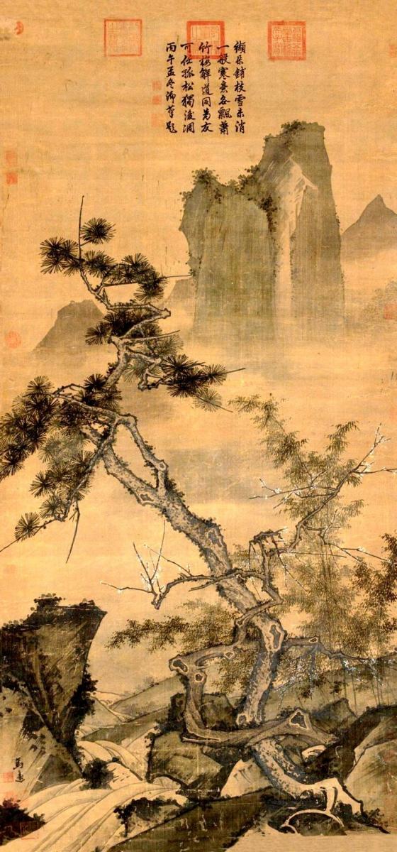 中国画·古松观止     第一部分_图1-20