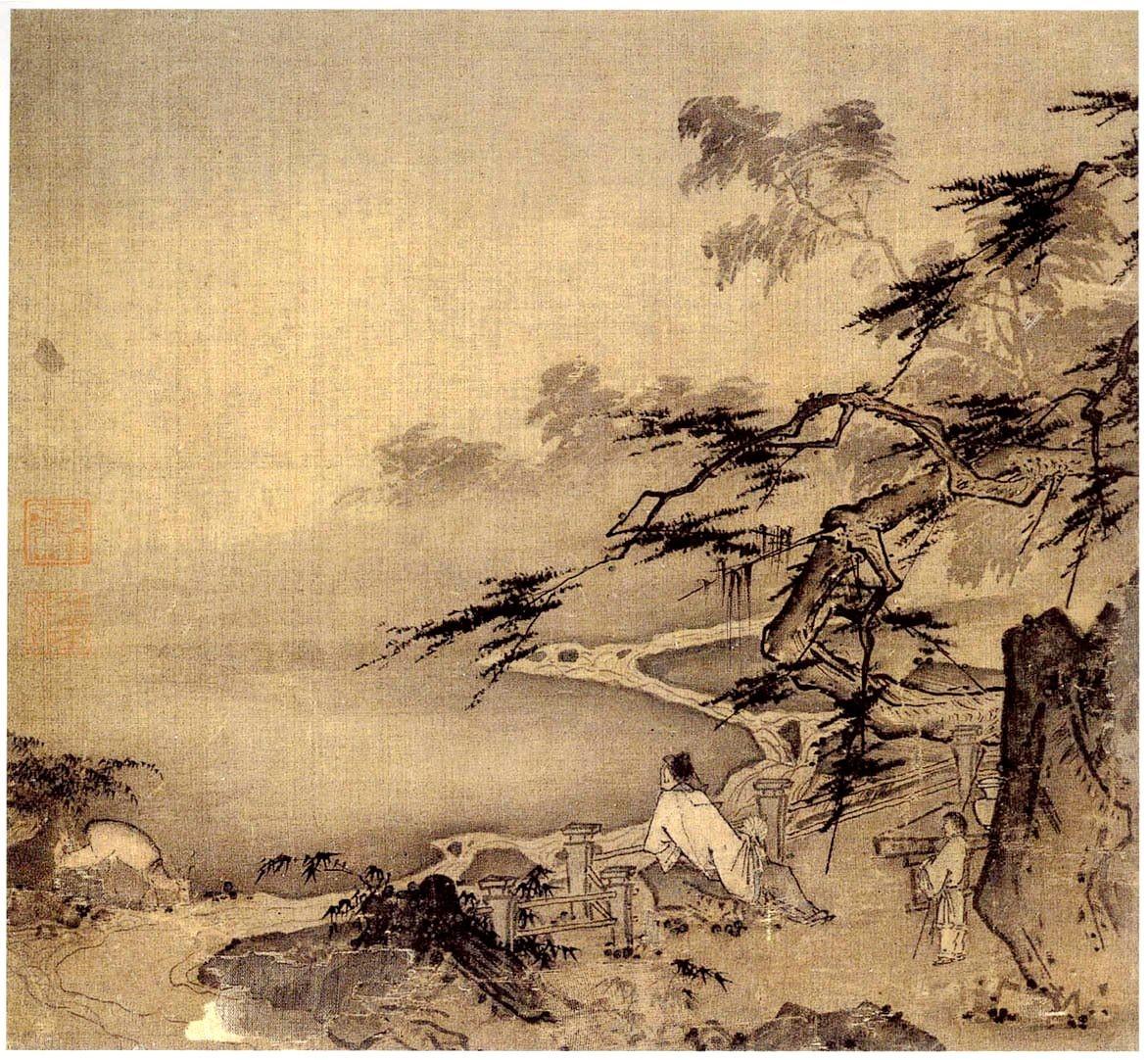 中国画·古松观止     第一部分_图1-21