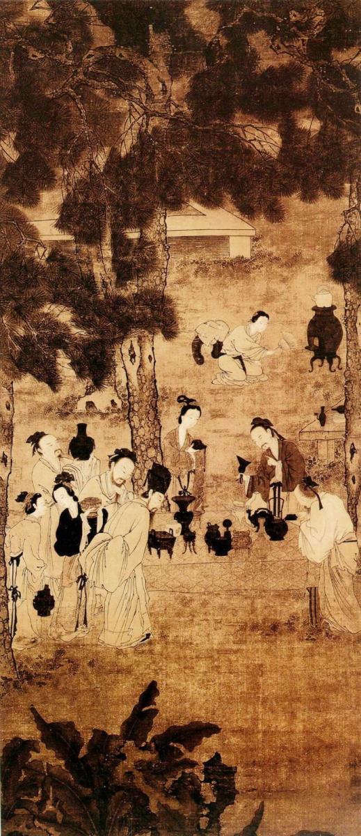 中国画·古松观止     第一部分_图1-23