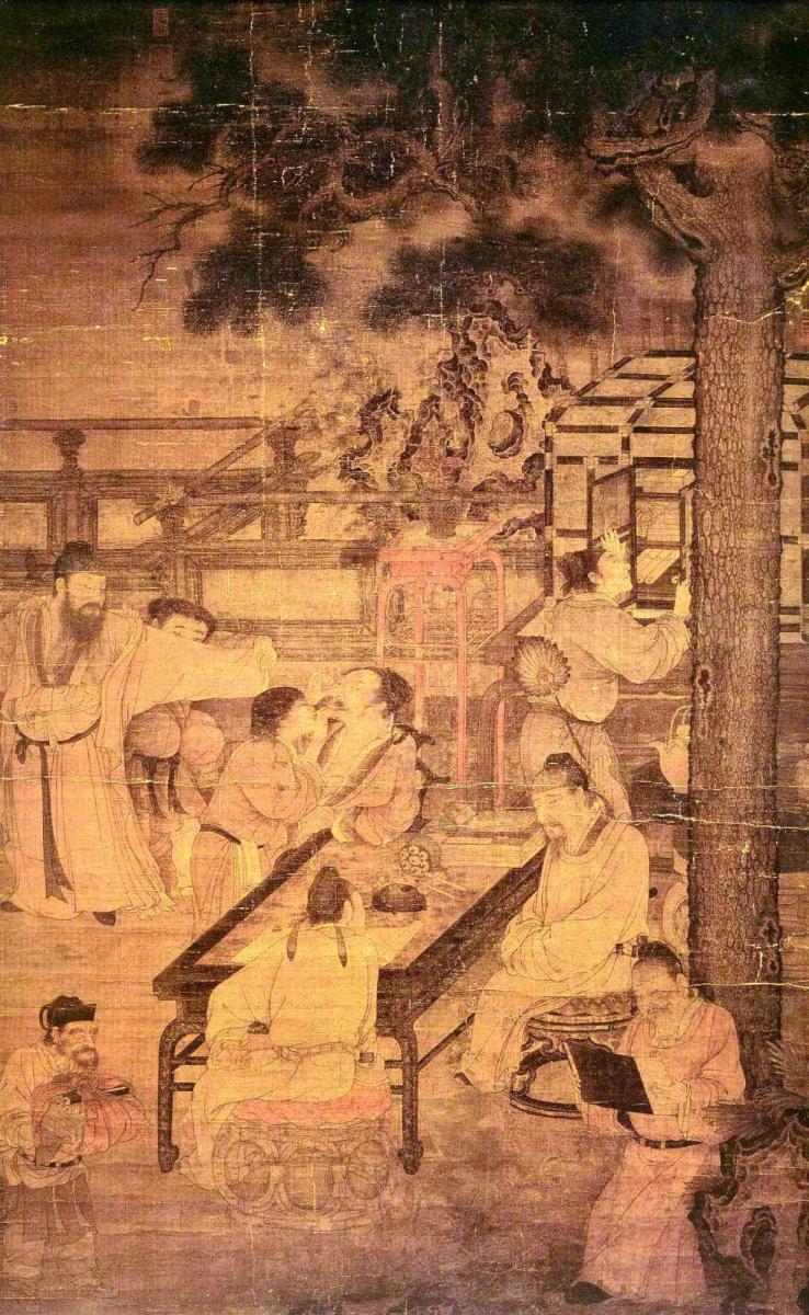 中国画·古松观止     第一部分_图1-24