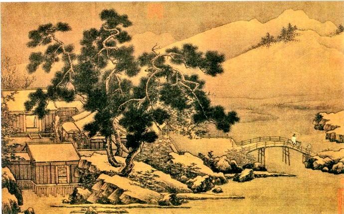 中国画·古松观止     第一部分_图1-25