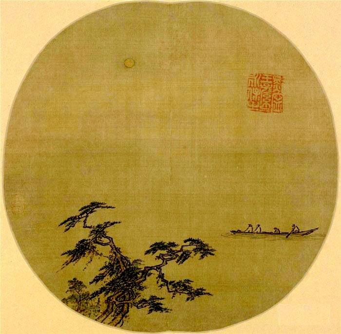 中国画·古松观止     第一部分_图1-27