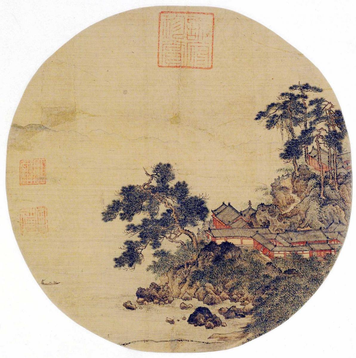 中国画·古松观止     第一部分_图1-29