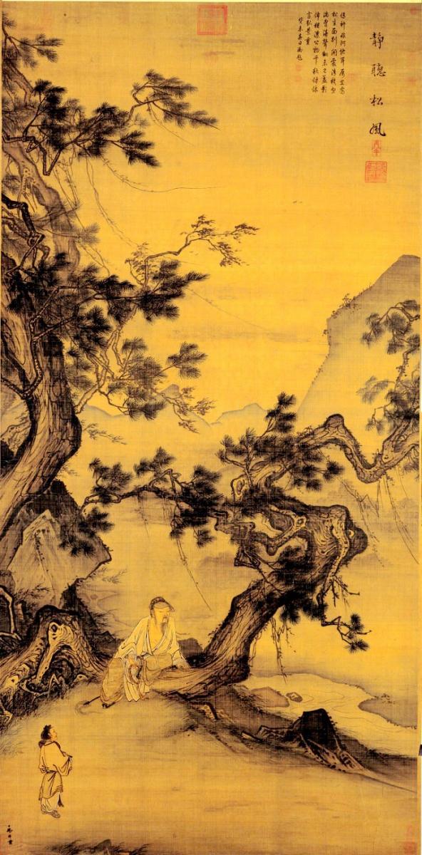 中国画·古松观止     第一部分_图1-33