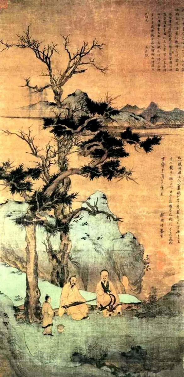 中国画·古松观止     第一部分_图1-34