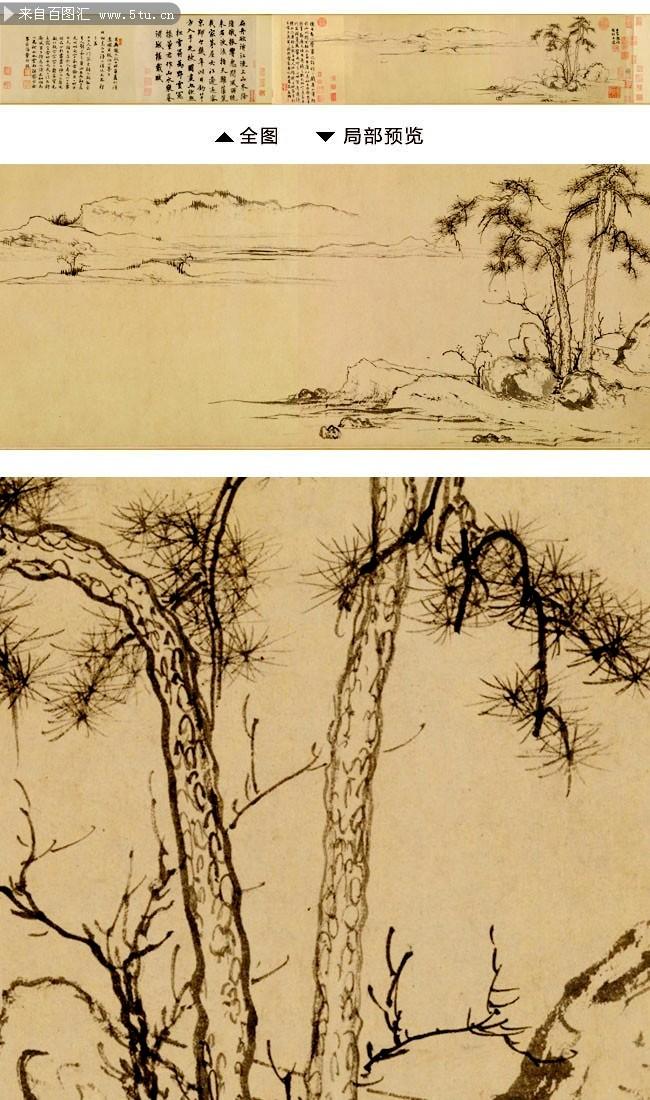 中国画·古松观止     第一部分_图1-36