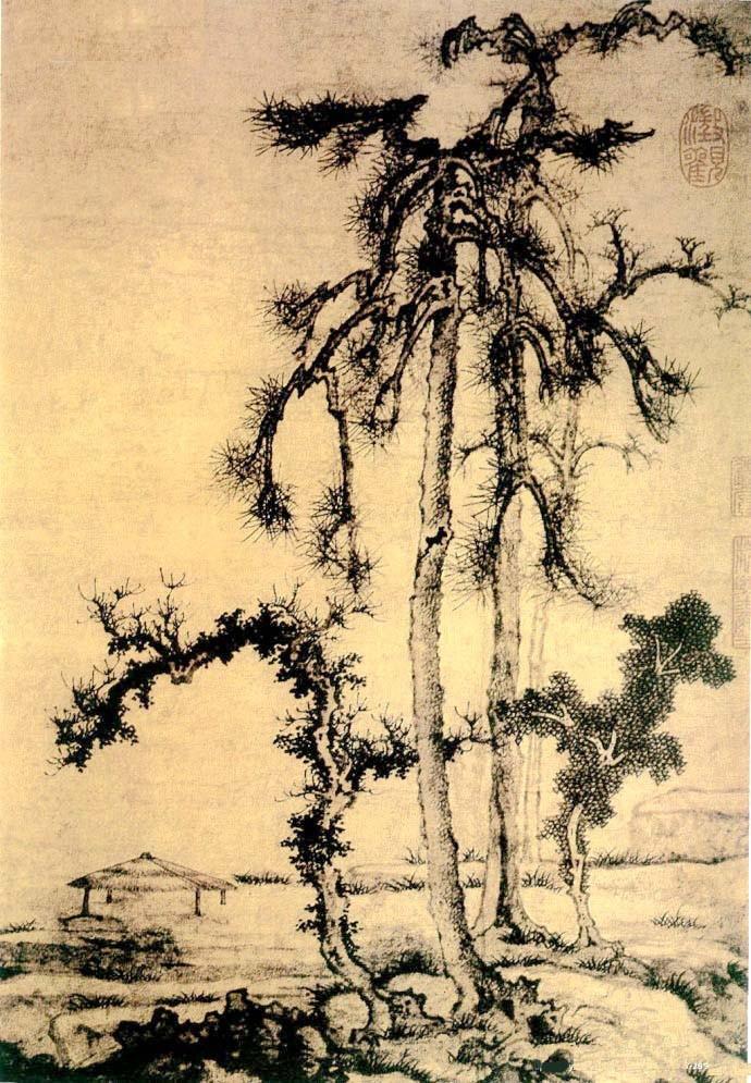中国画·古松观止     第一部分_图1-37