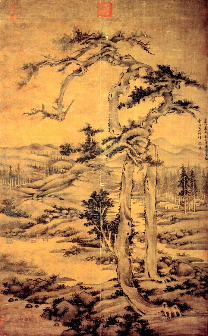 中国画·古松观止     第一部分_图1-38