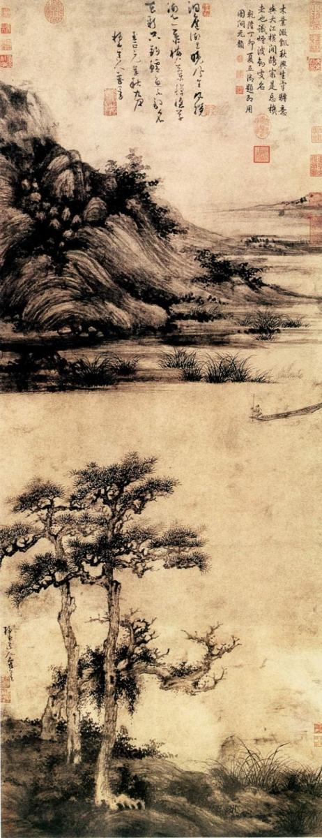 中国画·古松观止     第一部分_图1-39