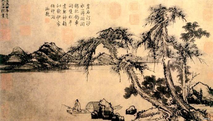 中国画·古松观止     第一部分_图1-40