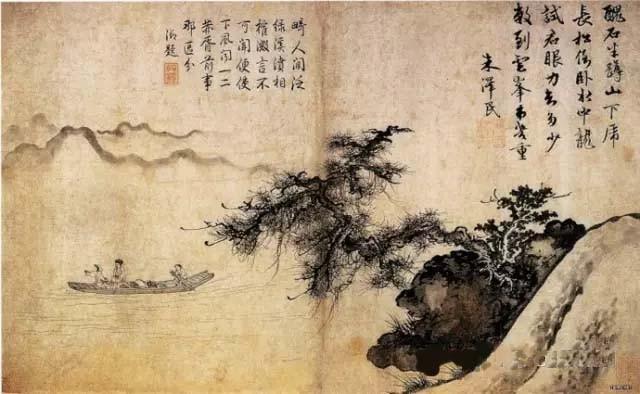 中国画·古松观止     第一部分_图1-41