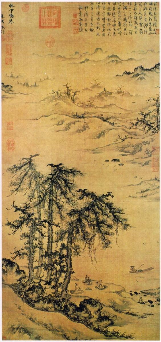 中国画·古松观止     第一部分_图1-42